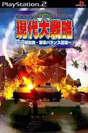 Descargar Gendai Daisenryaku Isshoku Sokuhatsu Gunji Balance Houkai [JAP] por Torrent